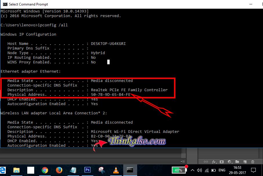 Steps to find MAC Address on Windows 10 or Windows 7