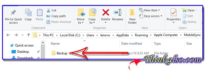 Top 5 Easy Steps to Change iTunes Backup Location in Windows 10 8