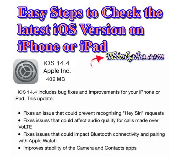 How to find ios version in iPhone